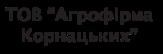logo-korn